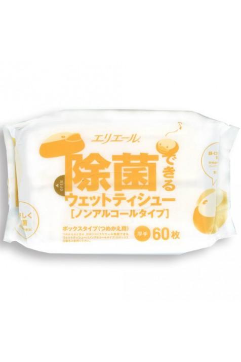 Салфетки влажные антибактериальные для младенцев в мягкой пачке (60шт)