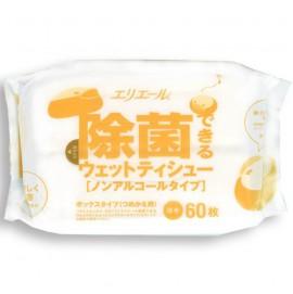 Детские влажные салфетки Goo.n антибактериальные для младенцев в мягкой пачке (60шт)