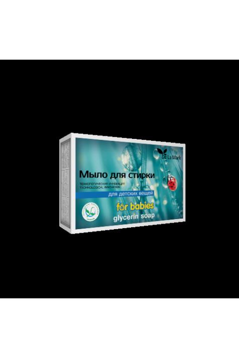 Детское глицериновое мыло для стирки