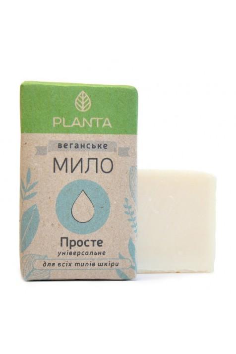 Мыло простое (универсальное,100 гр.)