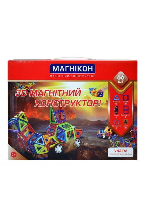 3D Магнитный конструктор Магникон MK-66