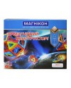 3D Магнитный конструктор Магникон MK-30