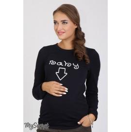 Лонгслив для беременных Юла Мама Petsy long арт. LS-36.061