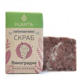 Мыло-скраб Planta Виноградное 100 гр