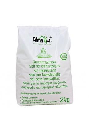 Сіль для посудомийних машин, 2 кг