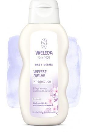 Молочко для тела с алтеем для гиперчувствительной кожи