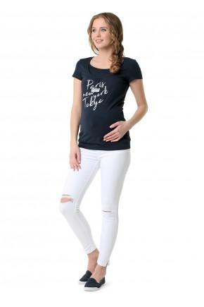 Кардиган для беременных Юла Мама Kelsey арт. CR-36.041