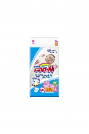 Подгузники для маловесных новорожденных Goo.N унисекс 1,8-3,5 кг 36 шт