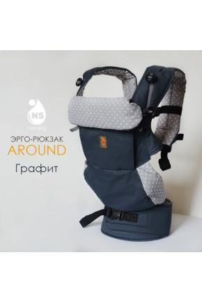 Эрго рюкзак Nash sling - Around 360 Графит звёзды