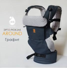 Эрго рюкзак Nash sling - Around 360 Графит