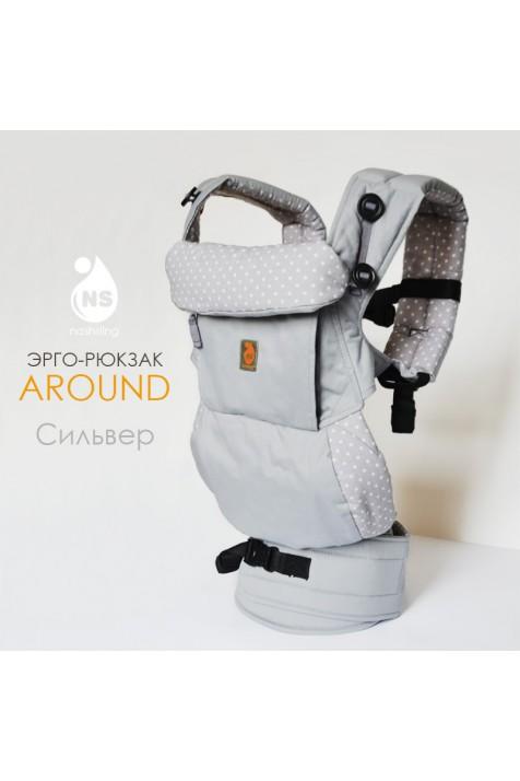 Эрго рюкзак Nash sling - Around 360 Сильвер