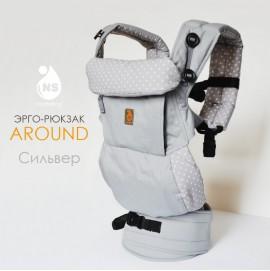 Эрго рюкзак Nash sling - Around 360 Сильвер горохи