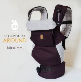 Эрго рюкзак Nash sling - Around 360 Монро