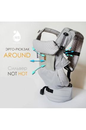 Эрго рюкзак Nash sling - Around 360 Сильвер Not Hot