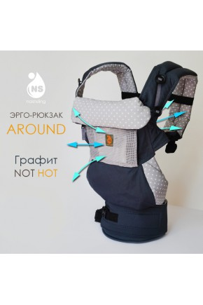 Эрго рюкзак Nash sling - Around 360 Графит Not Hot