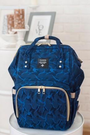 Сумка-рюкзак для мам синяя
