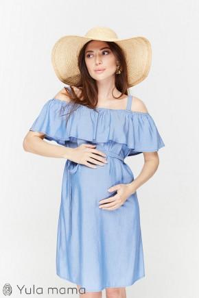 Платье для беременных и кормящих Юла Mama Chloe SF-29.051