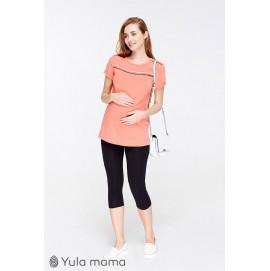 Лосины для беременных Юла Mama Mia new SP-29.011