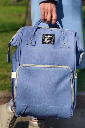 Сумка-рюкзак для мам голубая