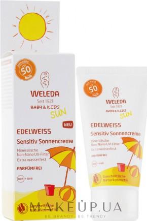 Солнцезащитный крем Weleda Edelweiss Baby&Kids Sun SPF 50