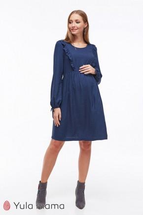 Плаття для вагітних і годуючих Юла Мама Loraine DR-39.052
