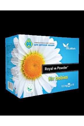 Концентрированный бесфосфатный стиральный порошок  «Royal Powder Baby» (1 и 3кг)