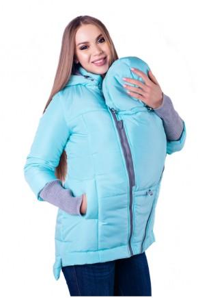 Демисезонная слингокуртка 3 в 1 для беременных Lullababe Nurmes тиффани