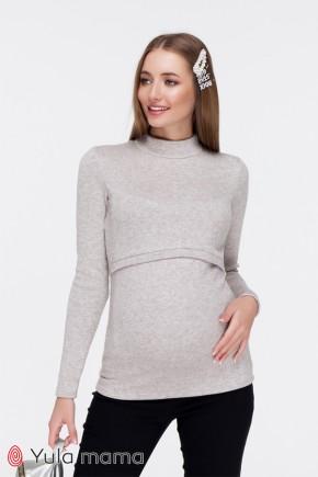 Гольф для беременных и кормящих Юла Mama Marian Warm NR-49.052