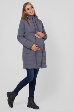 Зимняя слингокуртка 3 в 1 для беременных Lullababe Dresden серый