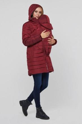 Зимняя слингокуртка 3 в 1 для беременных Lullababe Dresden бордо