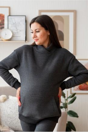 Худи для беременных и кормящих Lullababe Vancouver антрацит