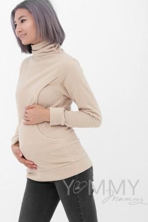 Джемпер флисовый для беременных и кормящих Y@mmyMammy арт. 202.2.109