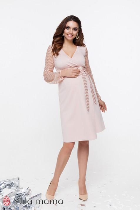 Платье для беременных и кормящих Юла Mama CALLIOPE DR-49.252