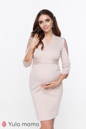Плаття для вагітних і годуючих Юла Мама Denise Warm DR-49.202