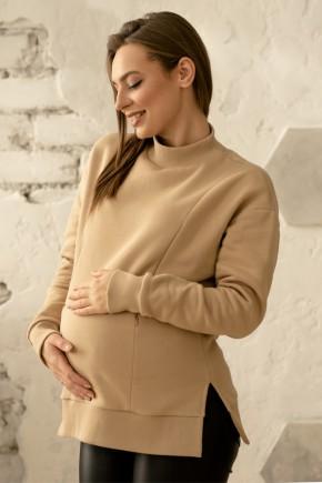 Худи с разрезами для беременных и кормящих Ottawa Lullababe бежевый