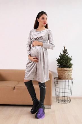 Платье для беременных и кормящих To be 4109 туман гавани