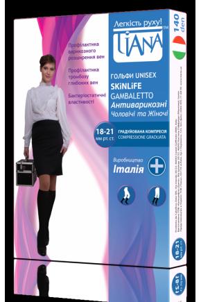 Компрессионные гольфы 18-21 мм.рт.ст. 140 Den Tiana UNISEX Skinlife