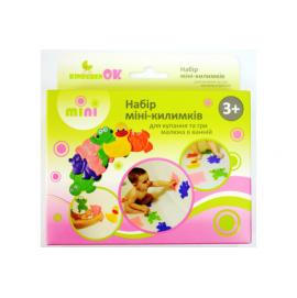 Набор мини-ковриков Mini для купания KinderenOK